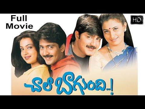 Xxx Mp4 Chala Bagundi Telugu Full Length Comedy Movie Srikanth Vadde Naveen Malavika Asha Saini 3gp Sex