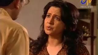 Shudhu Tomari Jonyo [ETV Bangla] -Ashamay starring Sabyasachi Chakrabarty, Munmun Sen