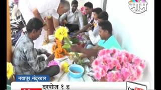 Agrowon: Nandurbar based Sahebrao Pawar's Success Story of Jarbera Flower Farming
