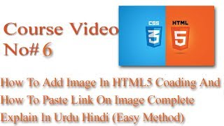 how to add image link in html5   How to paste link on Image In html5 Urdu hindi