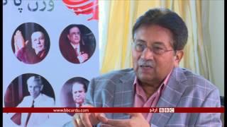 Exclusive interview with Gen(R) Pervez Musharraf - BBCURDU