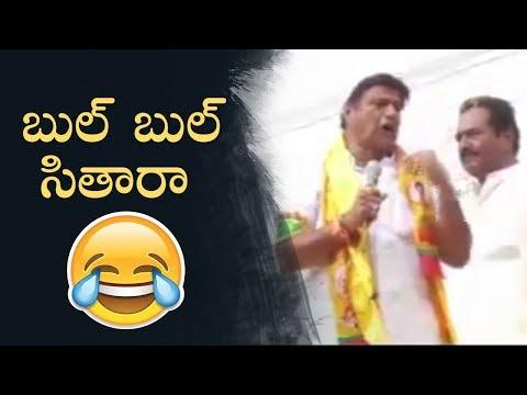 Xxx Mp4 Balakrishna Singing Sare Jahan Se Accha Hilarious Must Watch Manastars 3gp Sex