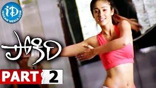 Pokiri Full Movie Part 2    Mahesh Babu, Ileana    Puri Jagannadh    Mani Sharma
