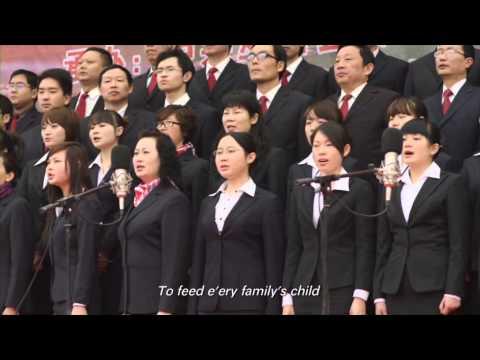 China Affair (full movie)