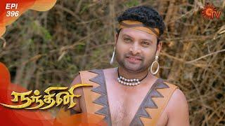Nandhini - நந்தினி | Episode 396 | Sun TV Serial | Super Hit Tamil Serial