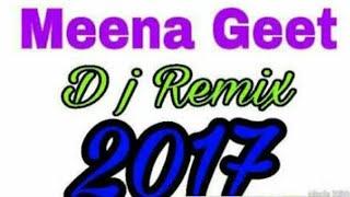 न्यू मीना गीत 2017 डोला सादी कर ले  DJ REMIX SONG