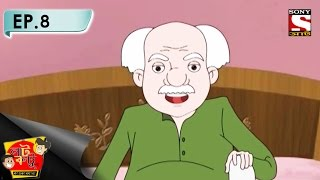 Nut Boltu (Bengali) - নাট বল্টু - Episode 8 - Bhooter Thanda Haat