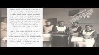 arabic vedio final