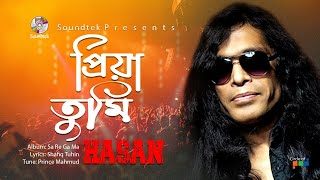 Hasan - Priyo Tumi | Sa Re Ga Ma | Soundtek