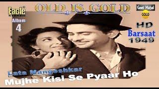 Mujhe Kisi Se Pyaar Ho Gaya ((Eagle Jhankar)) Barsaat(1949))_with GEET MAHAL