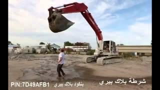 نهاية تحدي الثلج هههههههههه شوف ايش صار