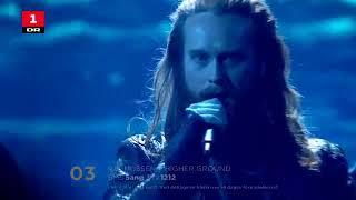 Higher Ground - Rasmussen - Eurovision Song Contest 2018 - Denmark