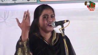 Suhana Naaz, Mushaira E Shairat, Mumbra Mushaira 2016, Con. SAMEER FAIZI, 23/01/2016