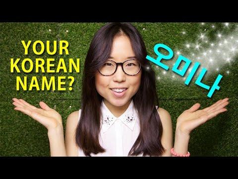 Xxx Mp4 Choose Your Korean Name KWOW 205 3gp Sex