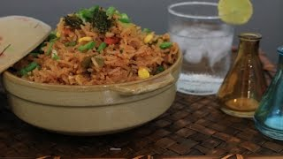 Mexican Rice | Spicy Rice | Vegetarian Mexican Rice | Fusion Fry