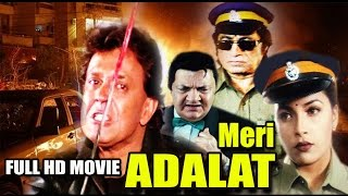 Meri Adalat | Mithun Chakraborty | Johnny Lever | Bollywood Full HD Movie
