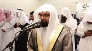 سورة الواقعة ابكت المصلين | تهجد ليلة ٢٧ رمضان ١٤٣٨هـ الشيخ ناصر القطامي