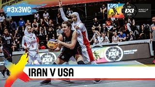 Iran v USA | Women