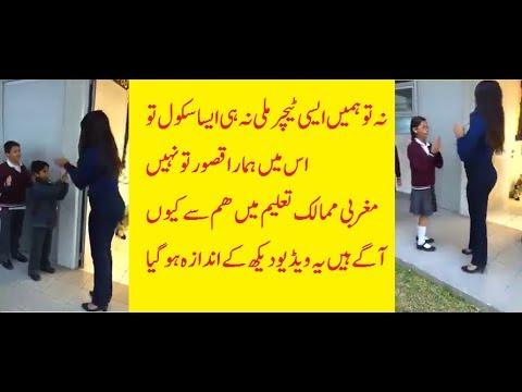 Xxx Mp4 Hot School Madam School Teacher Hot Madam Video Leak Full Mahol 3gp Sex