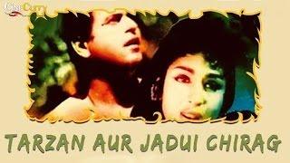 Tarzan Aur Jadui Chirag | Hindi Full Classic Movie | Azad, Sunita
