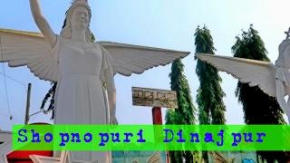 Welcome to Shopnopuri Dinajpur