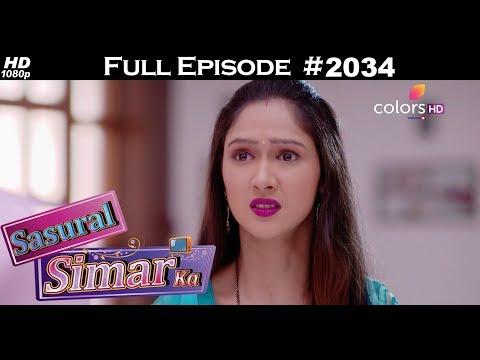 Sasural Simar Ka - 2nd February 2018 - ससुराल सिमर का - Full Episode