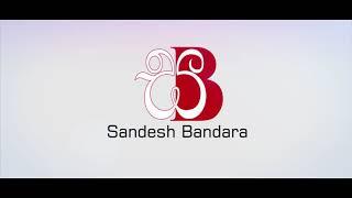 Menikak wage - samith k senarath new video song