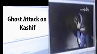 Woh Kya Hai 26 March 2017  Ghost attack on Kashif Part 2   Express news