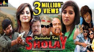 Hyderabad Kay Sholay | Hindi Latest Full Movies | Akbar Bin Tabar, Altaf Hyder | Sri Balaji Video