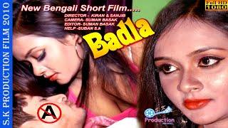 আগে হানিমুন সেরে ফেলি তারপর বিয়ে | Bodla (বদলা) | New Bengali Hot Short Film 2018