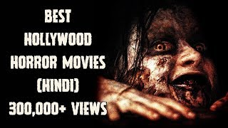[हिन्दी] Top 5 Best Hollywood Horror Movies Of All Time In Hindi   Best English Horror Movies List