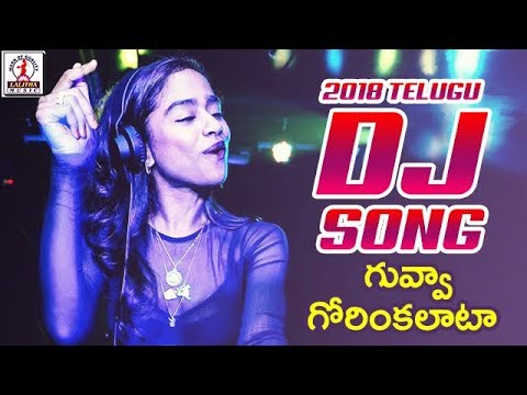 Xxx Mp4 2018 Latest Telugu DJ Songs Guvva Gorinkalata O Pilla Song Lalitha Audios And Videos 3gp Sex