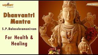 Dhanvantri Mantra For Health   S.P. Balasubramaniyam   Sanskrit Devotional   Mantra   Chant