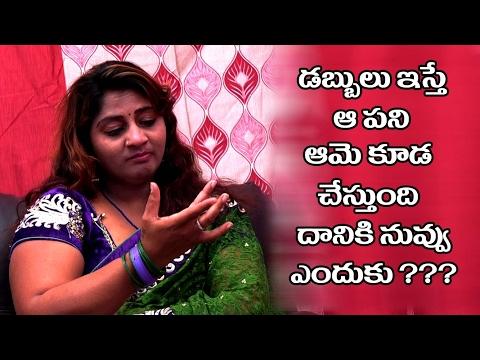Xxx Mp4 Serial Actress Suma Exclusive Interview Part 3 Telugu9 3gp Sex