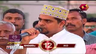 Aswamedham അശ്വമേധം - മുനീർ | 26th February 2018 | Part 3