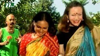 Bangla Natok - Ronger Manush | Episode 43 | A T M Shamsuzzaman, Bonna Mirza, Salauddin Lavlu l Drama