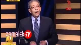 مقطع من مناظرة ابو الفتوح و عمرو موسى