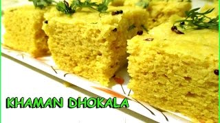 khaman dhokla recipe,basan dhokla ,instant dhokla recipi by mangal