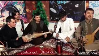 Qadrat ullah..Saraish Radio Studio New Year 1396..قدرت الله هنر دوست اوزبیکی ..استدیوی رادیو سرایش
