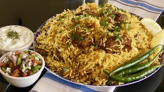 Mutton Biryani - Lamb Biryani - The Olympic Cooking