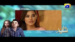 Shayad Episode 16 Teaser Promo | Har Pal Geo