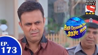 Badi Door Se Aaye Hain - बड़ी दूर से आये है - Episode 173 - 5th February 2015