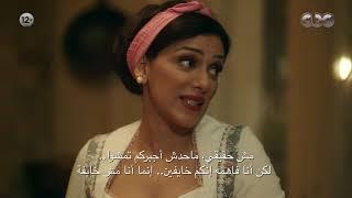 مسلسل ليالي أوچيني| لما توحشكم مصر وتقرروا ترجعوا ابعتوا و قولولي هتلاقونى مستنياكم