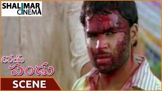 Orey Pandu Movie || Sachin Best Climax Action Scene || Sachin,Sandali Sinha || Shalimarcinema