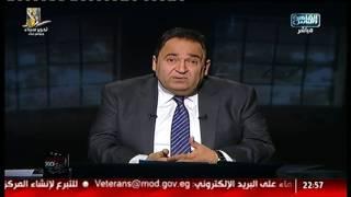 المصرى أفندى 360 | تعذيب طفلين بإمبابة .. إرتفاع أسعار أكياس الدم