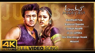 Maayavi Tamil Movie | 4K Video Songs | VIDEO JUKEBOX | Suriya | Jyothika | Devi Sri Prasad | Sathyan