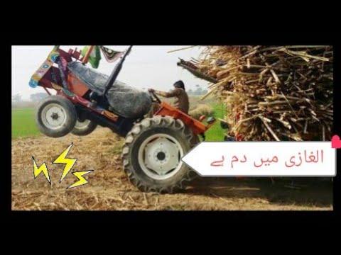Tractor stunt by M Yousaf Zia in khan bela Pakistan 📱#03003966552