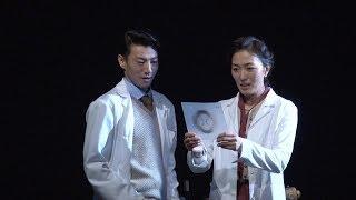 板谷由夏が真っすぐな科学者を熱演! 舞台「フォトグラフ51」4月6日 芸劇で開幕
