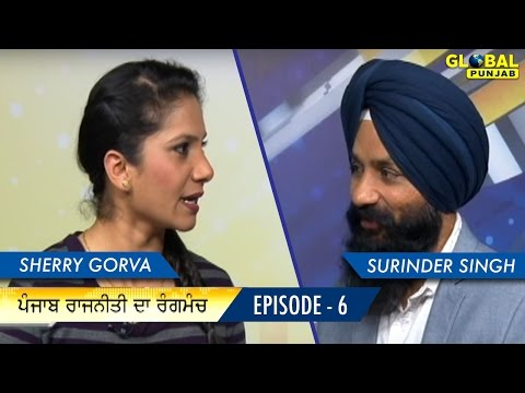 Punjab Politics   News Behind News   Episode 6   Sherry Gorva   Surinder Singh