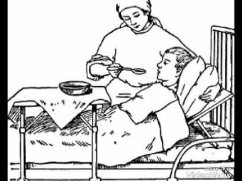 лежачий больной питает энергетику от сына белье изобреталось